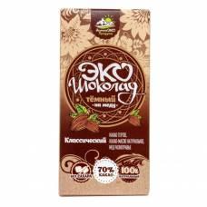 Натуральный шоколад на меду 70% какао Классический АлтайЭкоПродукт, 50 гр
