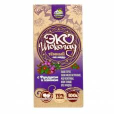 Натуральный шоколад на меду 70% какао с Фундуком и Изюмом АлтайЭкоПродукт, 75 гр