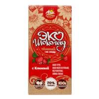 Натуральный шоколад на меду 70% какао с Клюквой АлтайЭкоПродукт, 50 гр