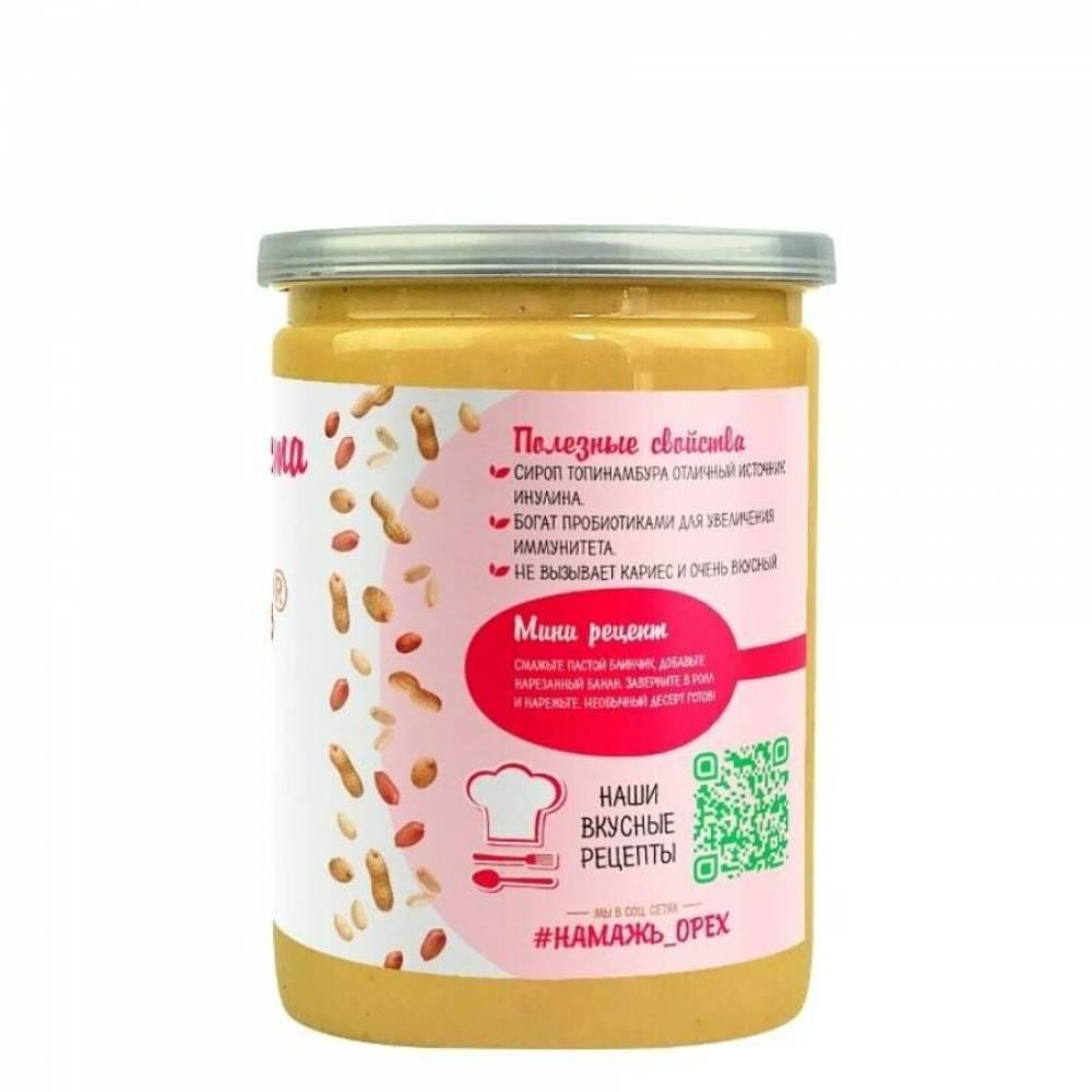 Арахисовая паста Намажь Орех Классическая Сладкая, 230 гр