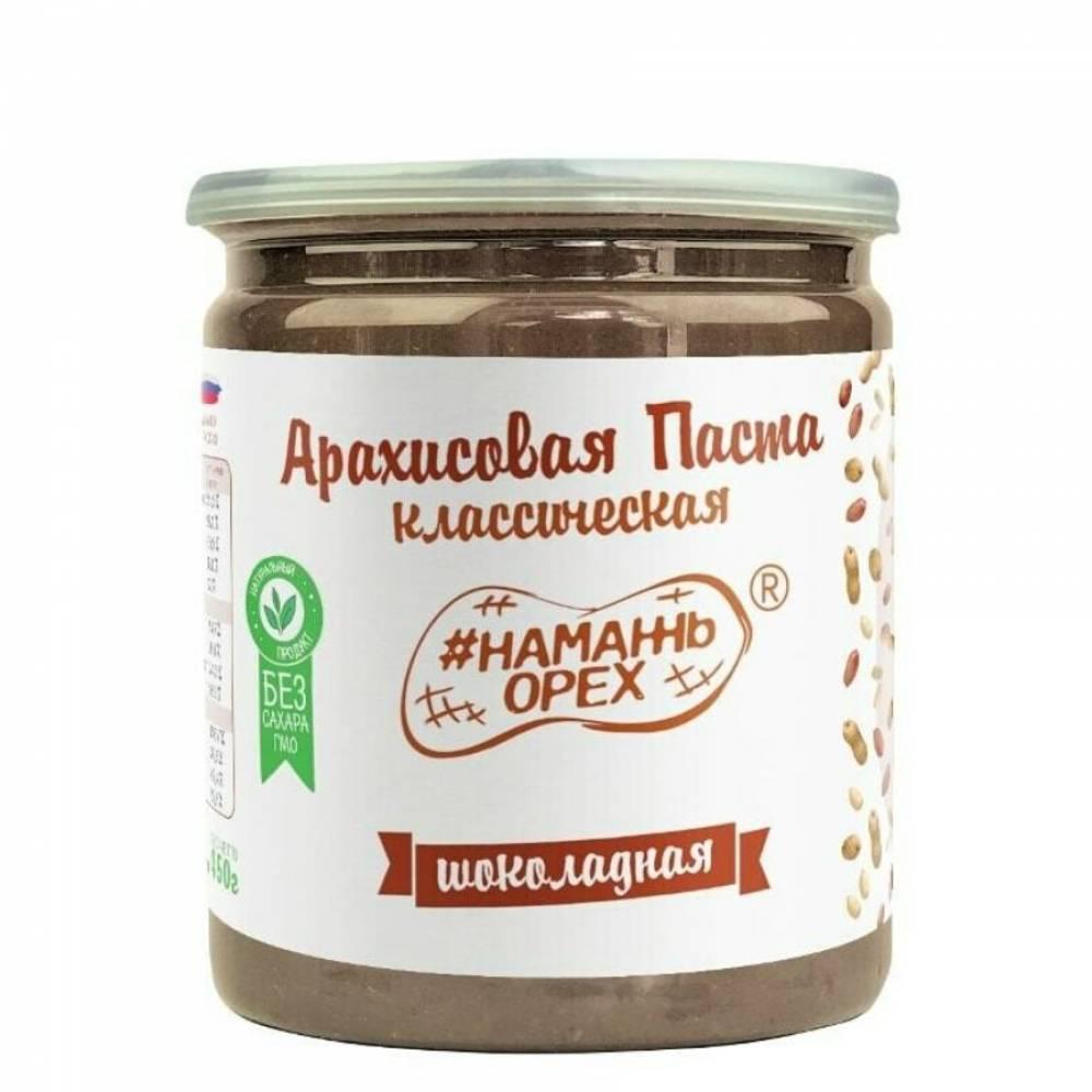 Арахисовая паста Намажь Орех Классическая Шоколадная из темного шоколада, 450 гр