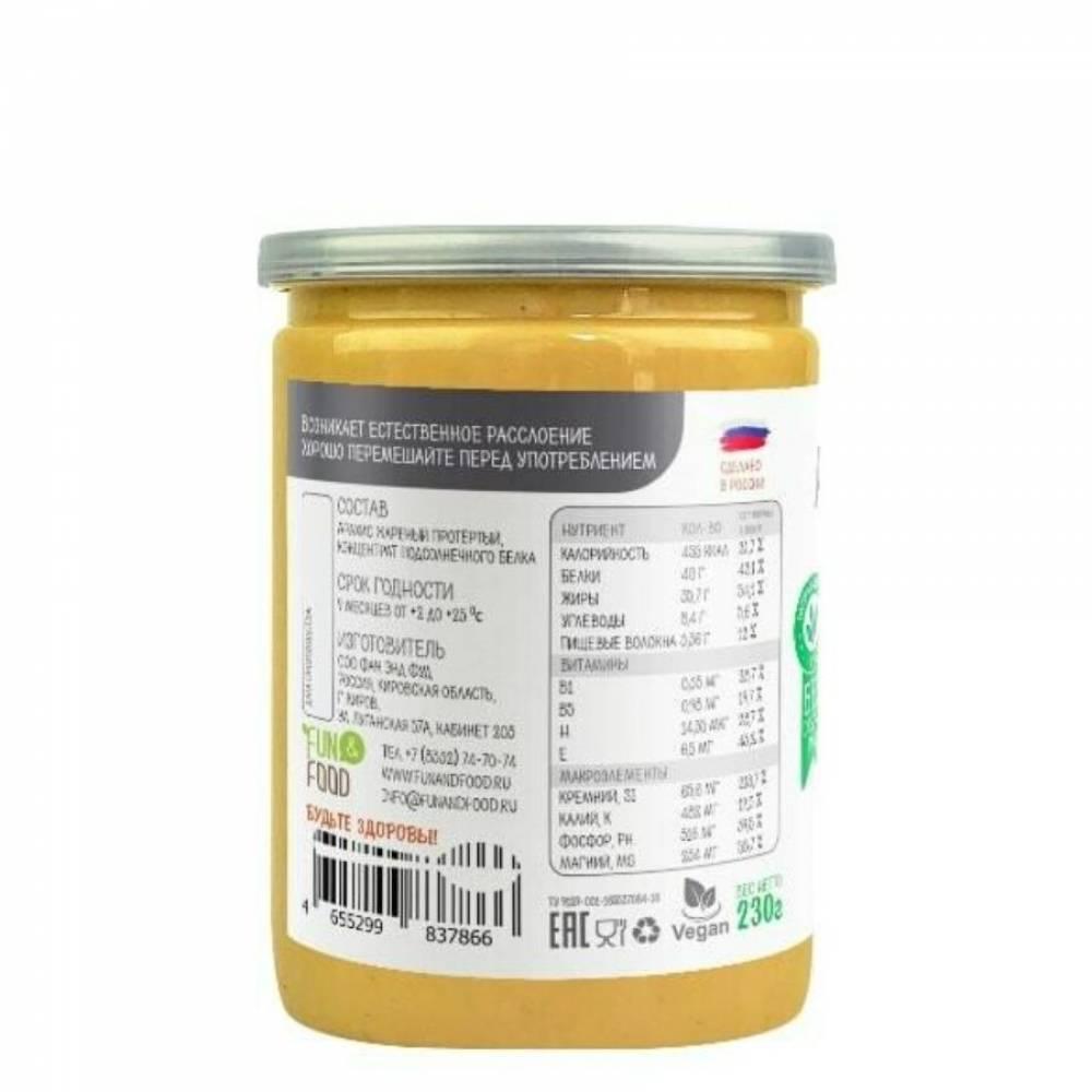 Арахисовая паста Намажь Орех Протеиновая Protein с повышенным уровнем белка, 230 гр