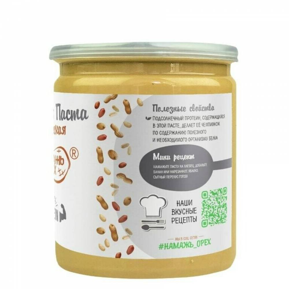 Арахисовая паста Намажь Орех Протеиновая Protein с повышенным уровнем белка, 450 гр