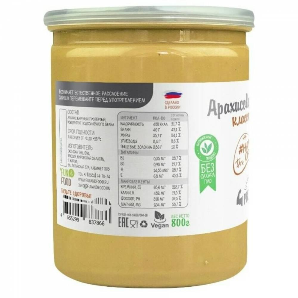Арахисовая паста Намажь Орех Протеиновая Protein с повышенным уровнем белка, 800 гр