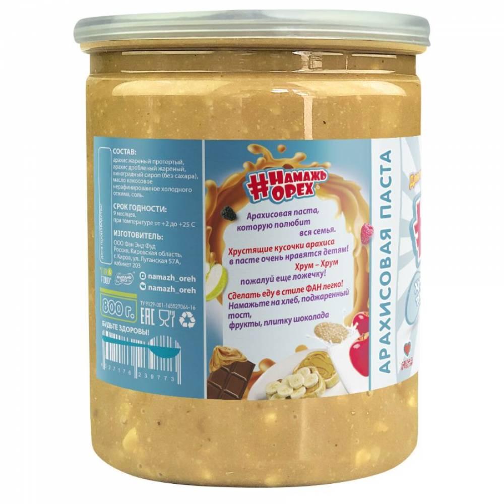 Арахисовая паста Намажь Орех Традиционная Хрустящая, 800 гр