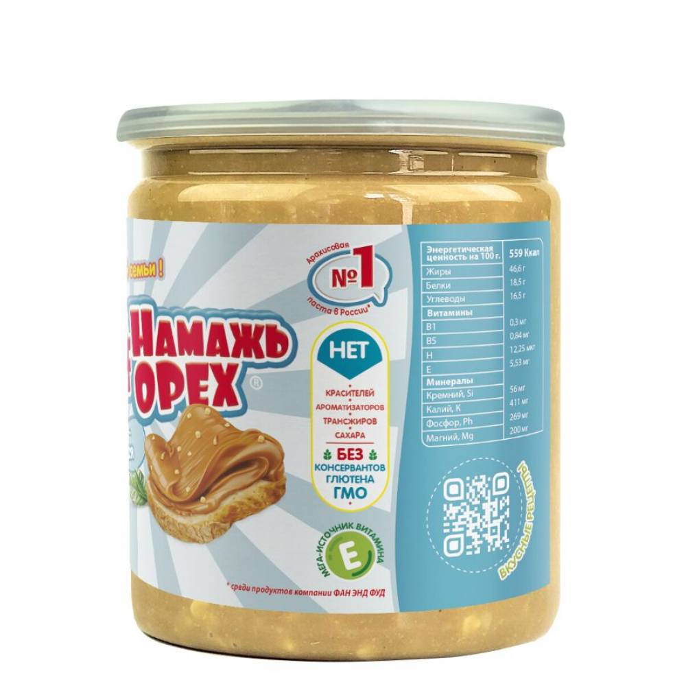 Арахисовая паста Намажь Орех Традиционная Хрустящая, 450 гр