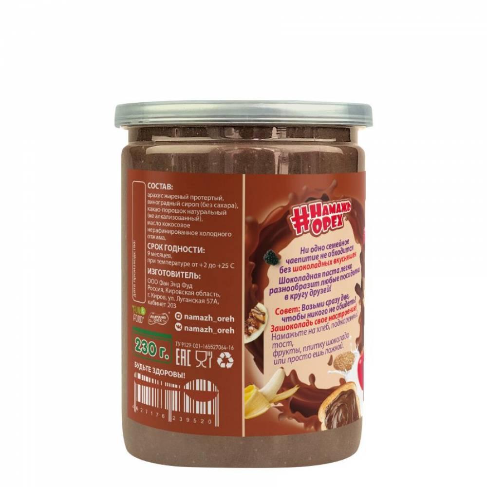 Арахисовая паста Намажь Орех Традиционная Шоколадная, 230 гр