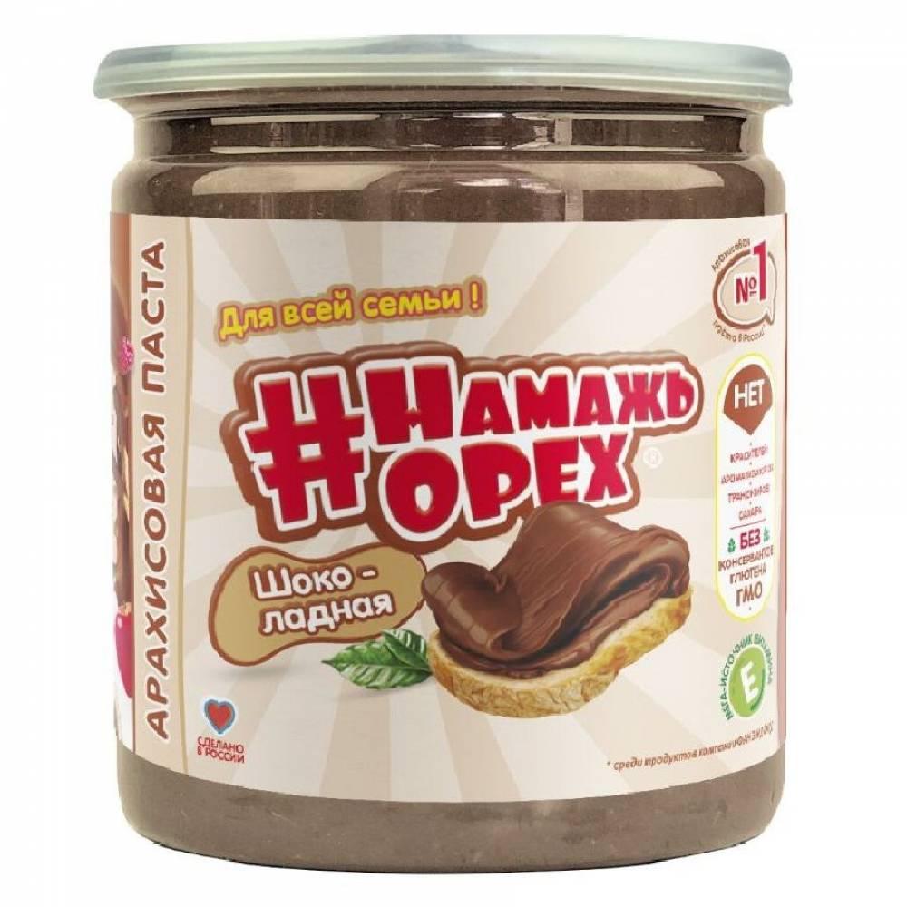 Арахисовая паста Намажь Орех Традиционная Шоколадная, 450 гр