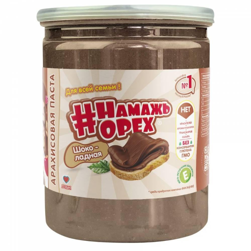 Арахисовая паста Намажь Орех Традиционная Шоколадная, 800 гр