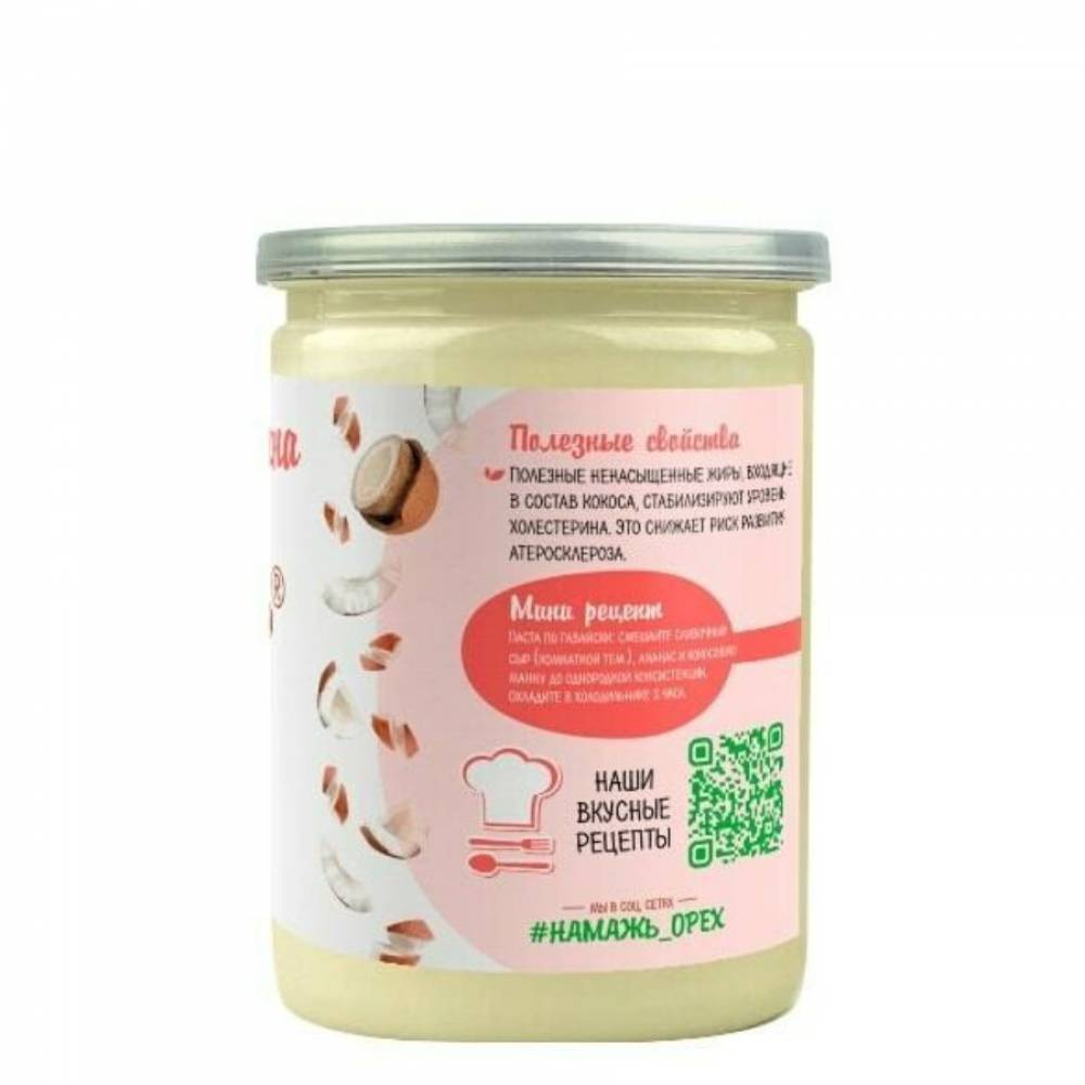 Ореховая паста Намажь Орех Кокосовая манна, 230 гр