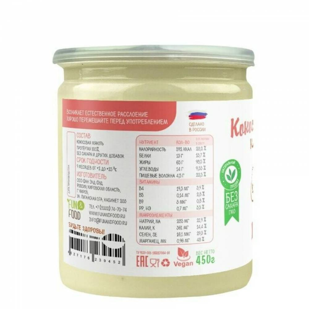 Ореховая паста Намажь Орех Кокосовая манна, 450 гр