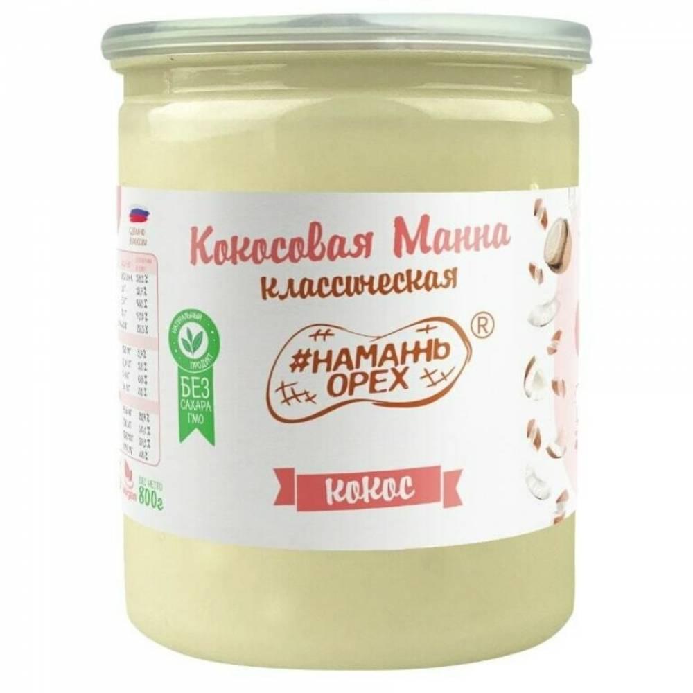 Ореховая паста Намажь Орех Кокосовая манна, 800 гр