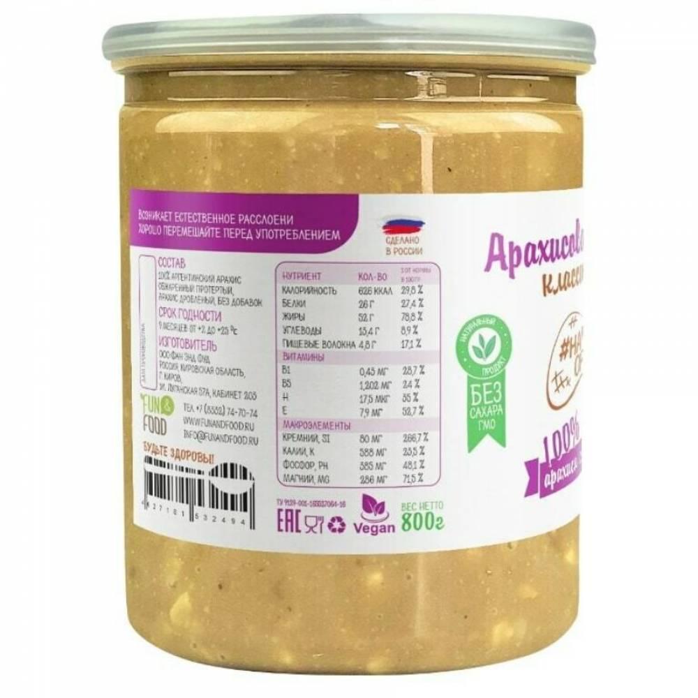 Арахисовая паста Намажь Орех Классическая без добавок 100% арахиса с кусочками арахиса, 800 гр