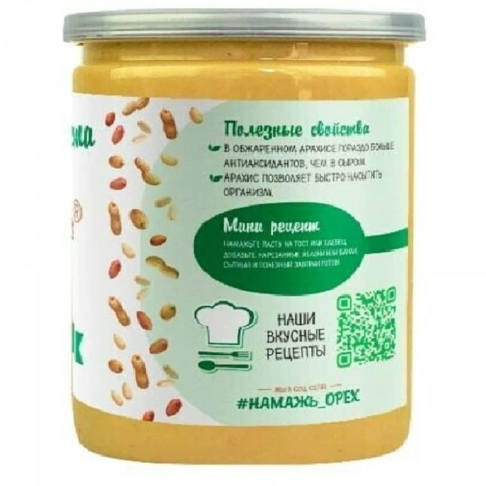 Арахисовая паста Намажь Орех Классическая без добавок 100% арахиса, 230 гр