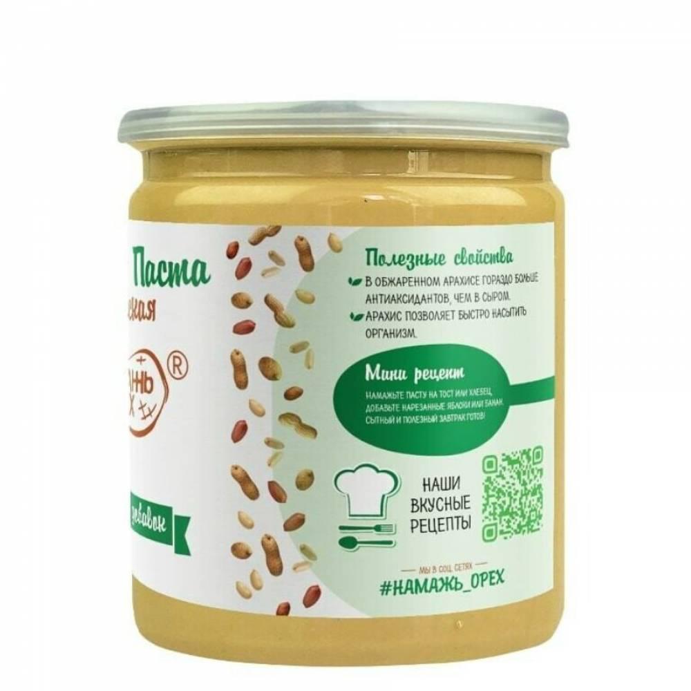 Арахисовая паста Намажь Орех Классическая без добавок 100% арахиса, 450 гр
