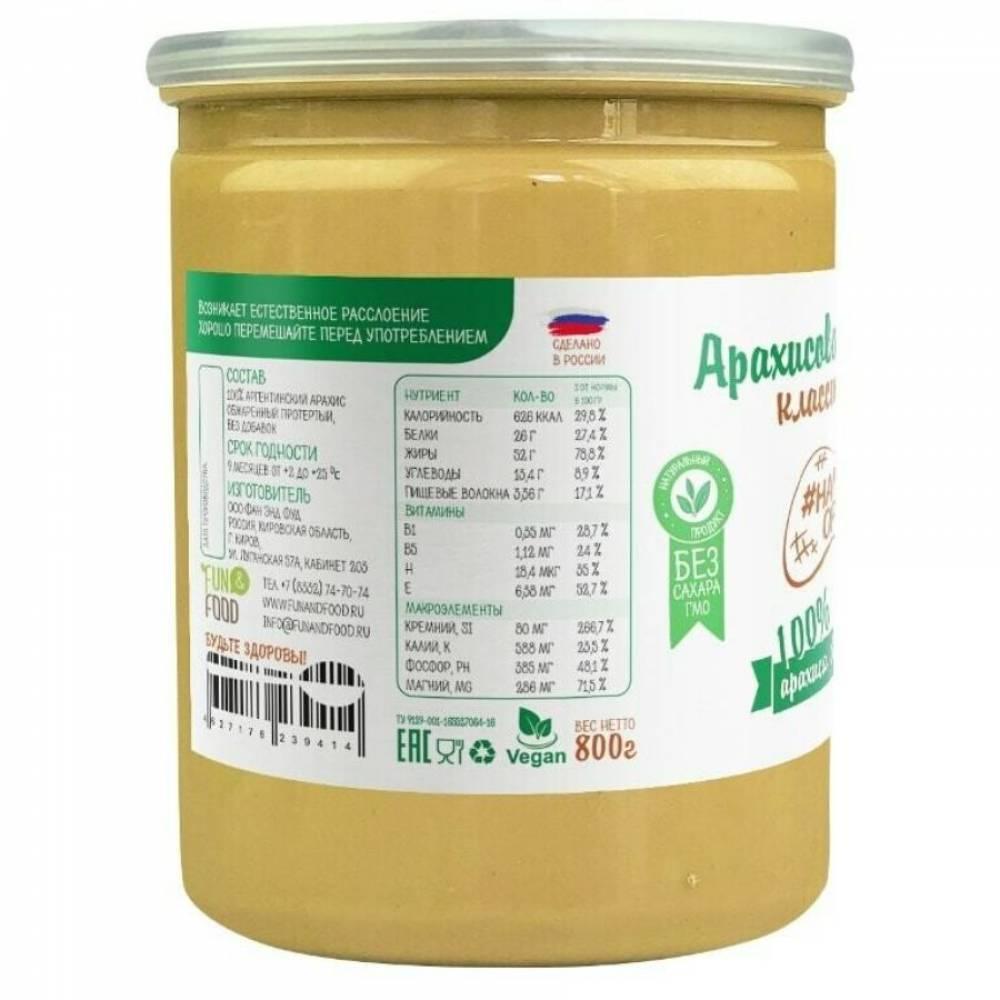 Арахисовая паста Намажь Орех Классическая без добавок 100% арахиса, 800 гр