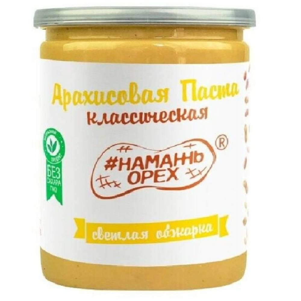Арахисовая паста Намажь Орех Классическая без добавок Светлая обжарка, 230 гр