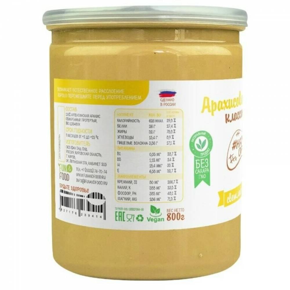 Арахисовая паста Намажь Орех Классическая без добавок Светлая обжарка, 800 гр