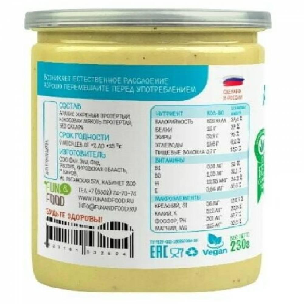 Арахисовая паста Намажь Орех Классическая с Кокосом без сахара, 230 гр