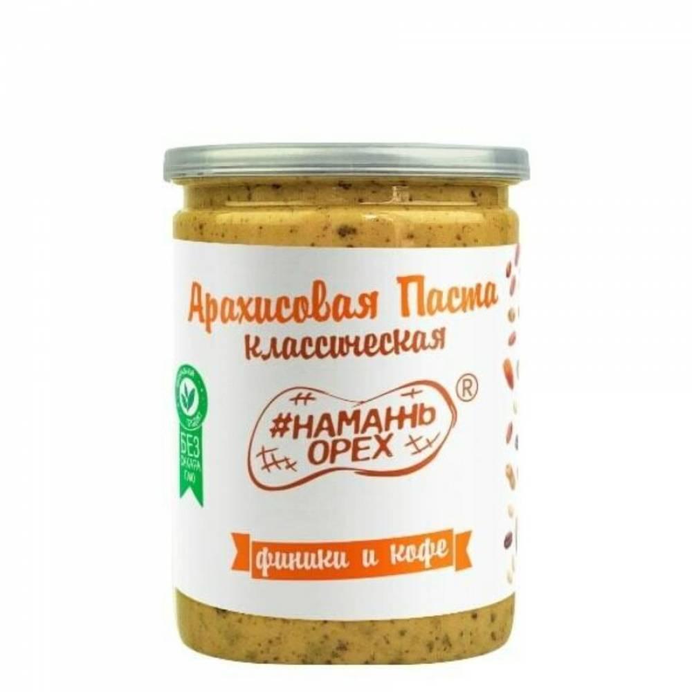 Арахисовая паста Намажь Орех Классическая с Финиками и кофе, 230 гр