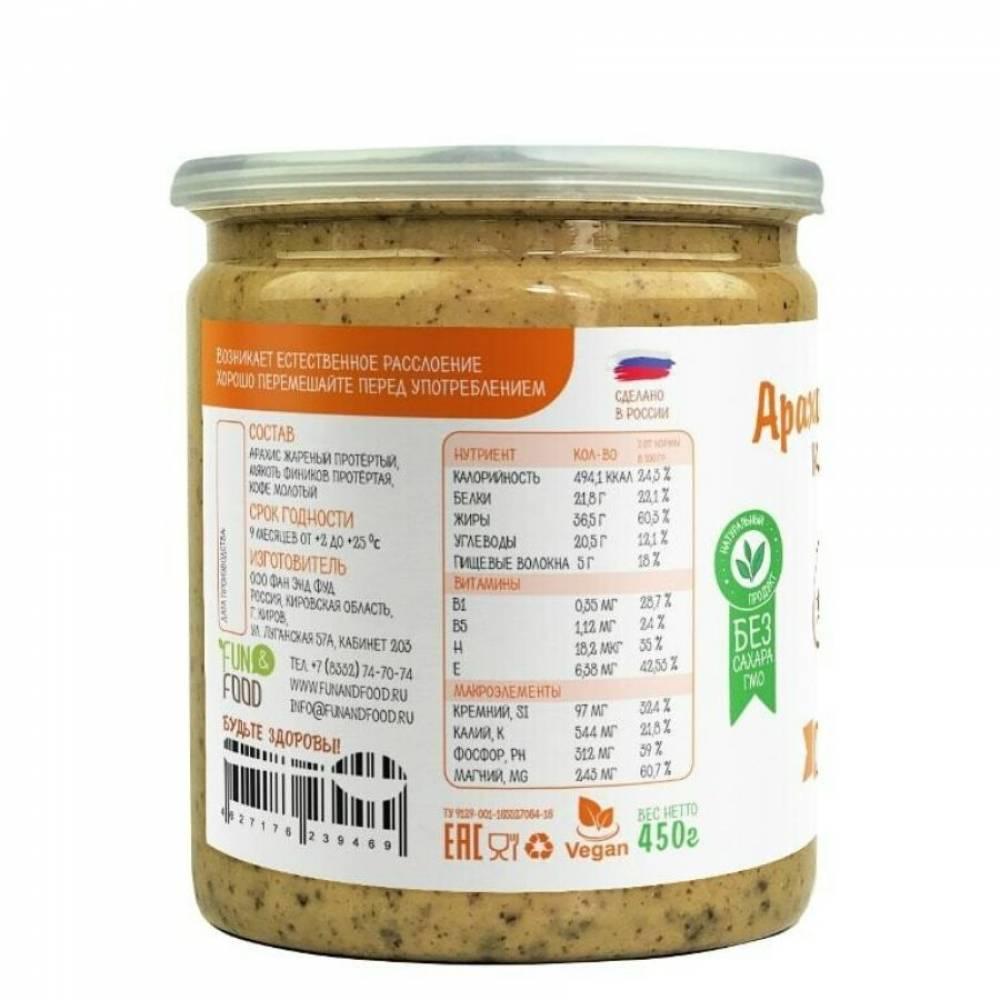 Арахисовая паста Намажь Орех Классическая с Финиками и кофе, 450 гр