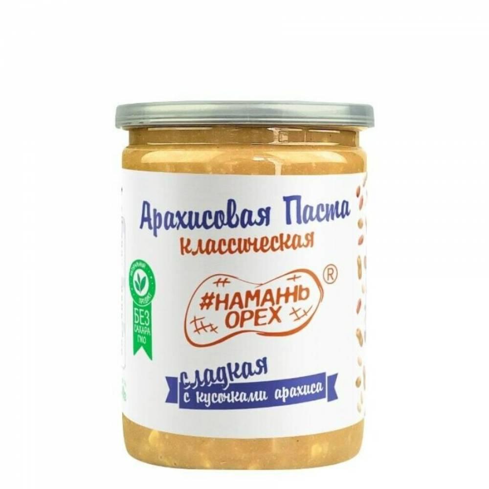 Арахисовая паста Намажь Орех Классическая Сладкая с кусочками арахиса, 230 гр