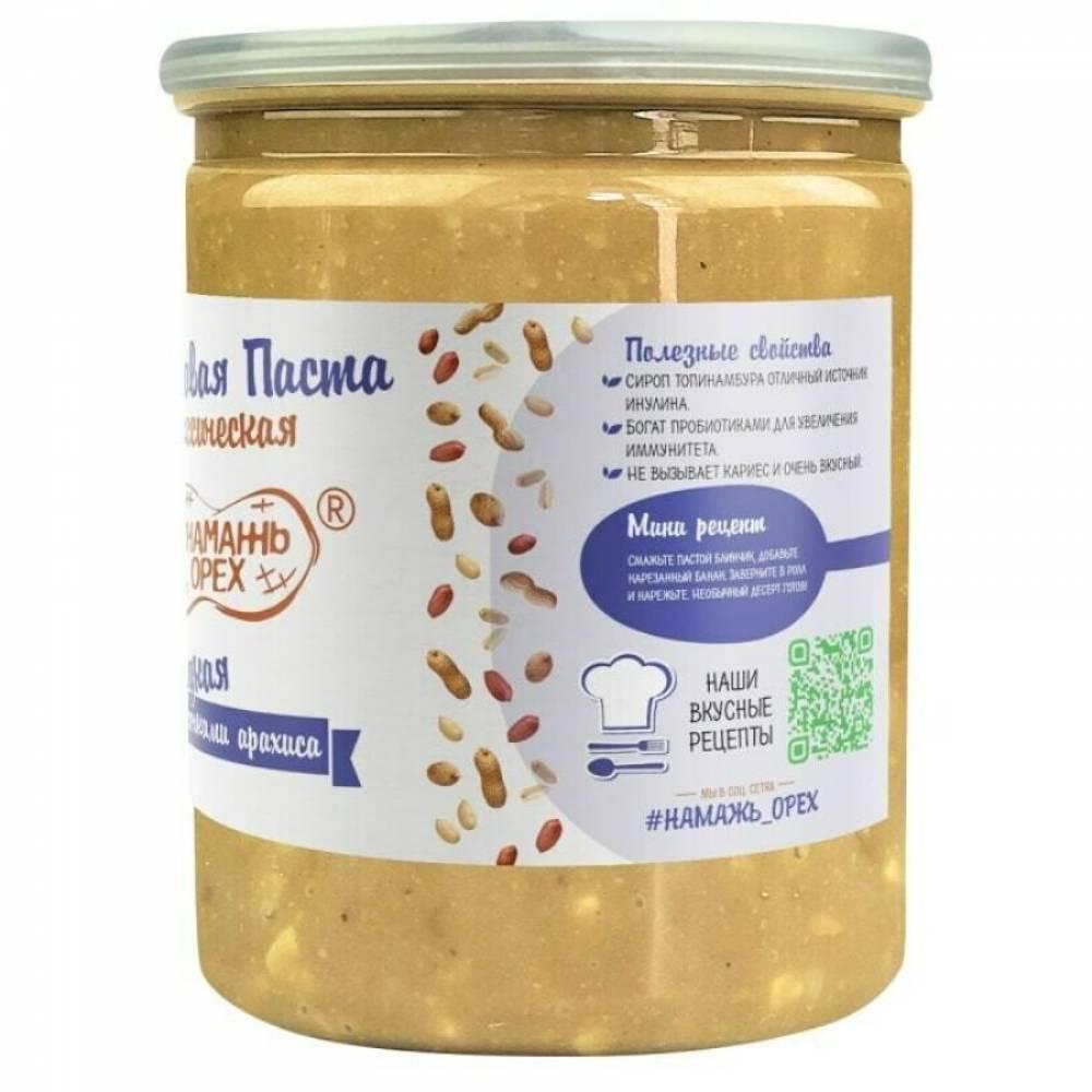 Арахисовая паста Намажь Орех Классическая Сладкая с кусочками арахиса, 800 гр