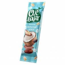 Фруктовый батончик ОлЛайт орехи, шоколад и кокос, 30 гр
