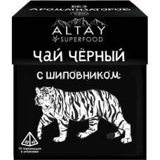 Чай чёрный в пирамидках с шиповником, Алтайвита, 30 гр