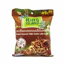Кокосовые чипсы KING ISLAND в кофейной глазури, 40 гр