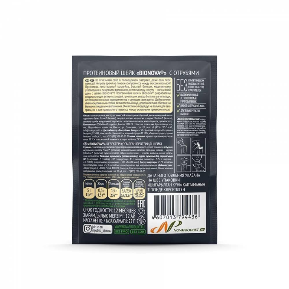 Протеиновый шейк Бионова с отрубями, 25 гр