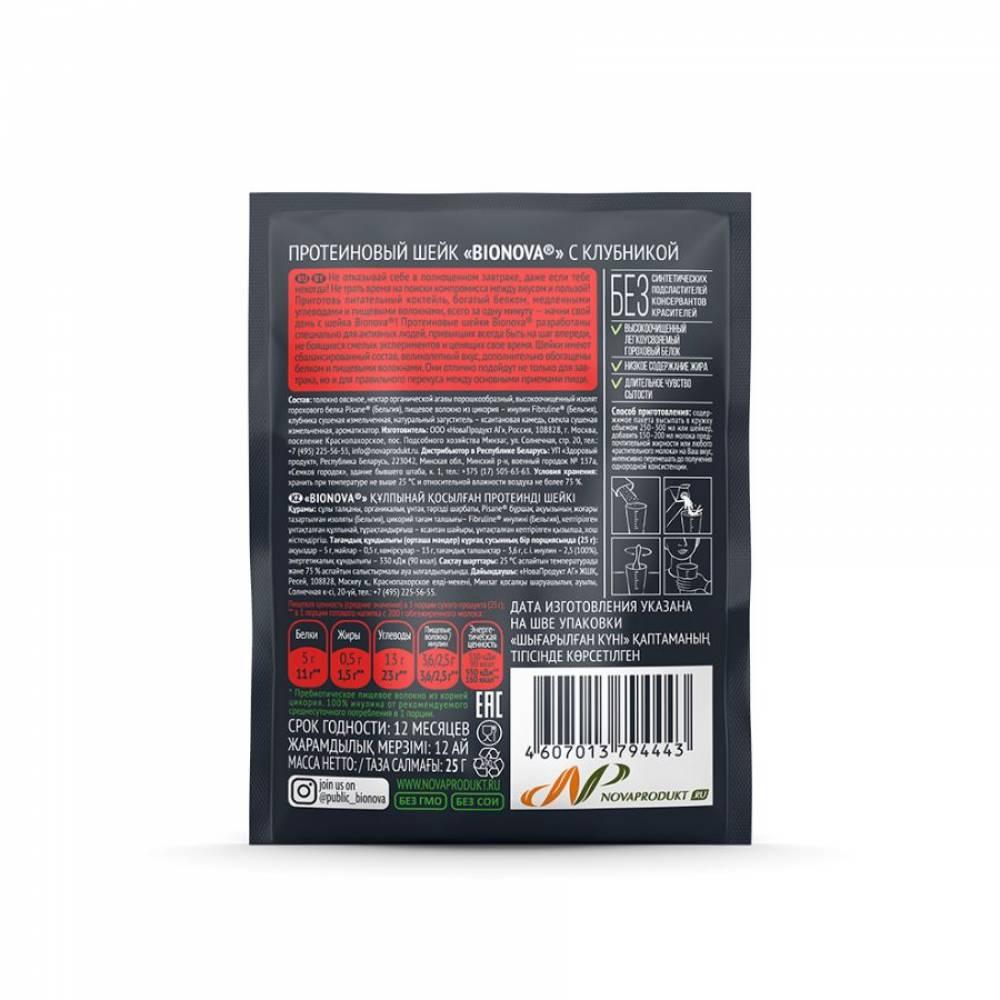 Протеиновый шейк Бионова с клубникой, 25 гр
