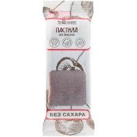 Фруктовая пастила из вишни без сахара, ГОСТ, Нат Виноград, 80 гр