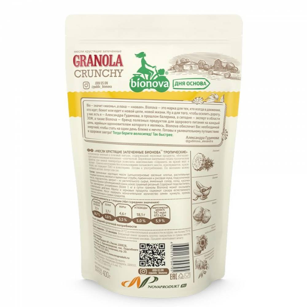 Гранола тропическая без сахара Бианова, 400 гр