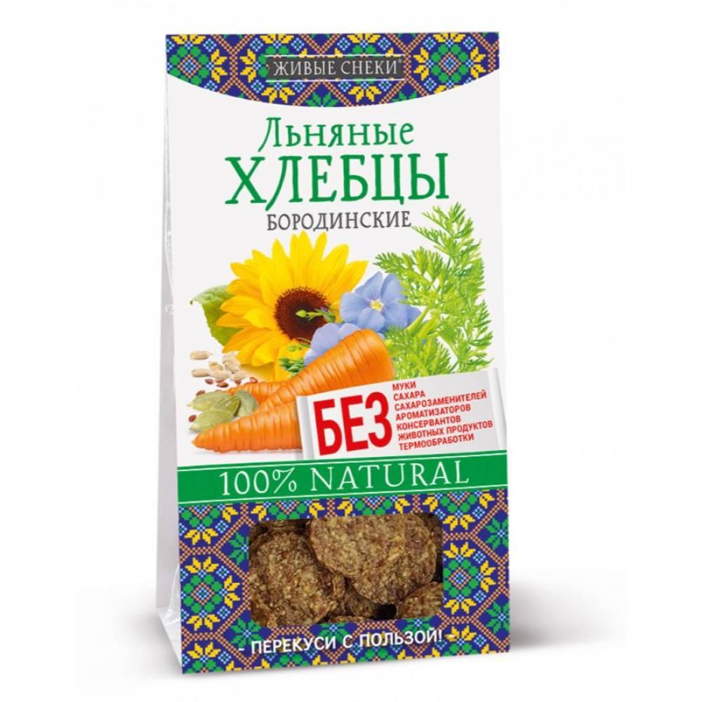 Льняные хлебцы бородинские Живые снеки, 50 гр