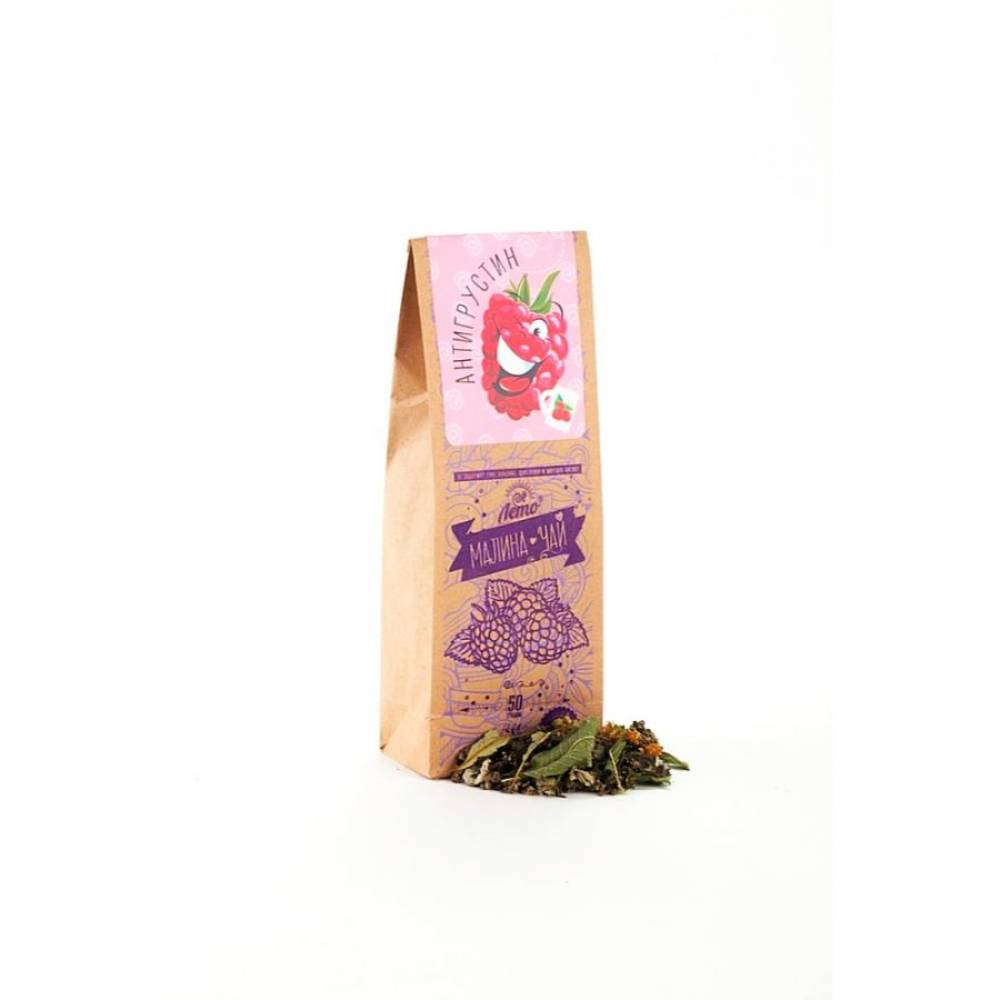 Чай с малиной Антигрустин 100% ручная работа ЛЕТОЧАЙ, 50 гр
