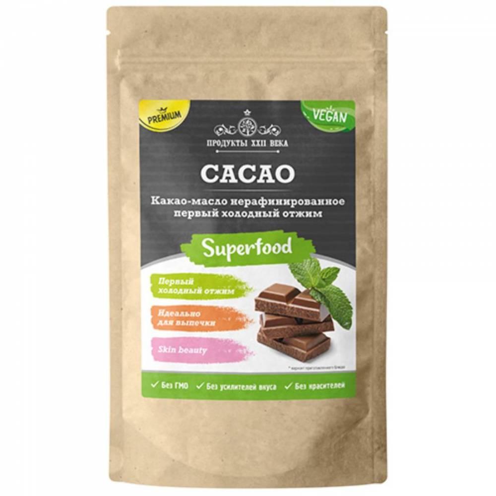 Масло какао премиум Продукты XXII века, нерафинированное первый холодный отжим, 200 гр