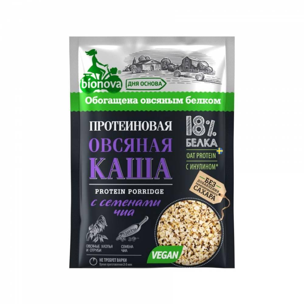 Овсяная каша быстрого приготовления Бионова, протеиновая с семенами Чиа, 40 гр