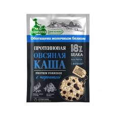 Овсяная каша быстрого приготовления Бионова, протеиновая с черникой, 40 гр