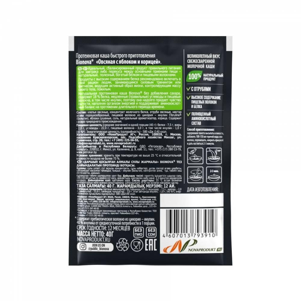 Овсяная каша быстрого приготовления Бионова, протеиновая с яблоком и корицей, 40 гр