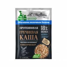 Гречневая каша быстрого приготовления Бионова, протеиновая, 40 гр