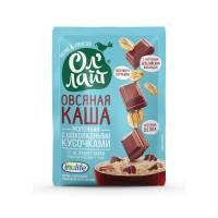 Овсяная каша молочная быстрого приготовления ОлЛайт с шоколадными кусочками, 40 гр