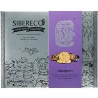Конфеты кедровые Кулайская цивилизация ассорти SIBERECO, 100 гр