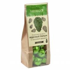 Конфеты кедровые Шишка SIBERECO, 150 гр