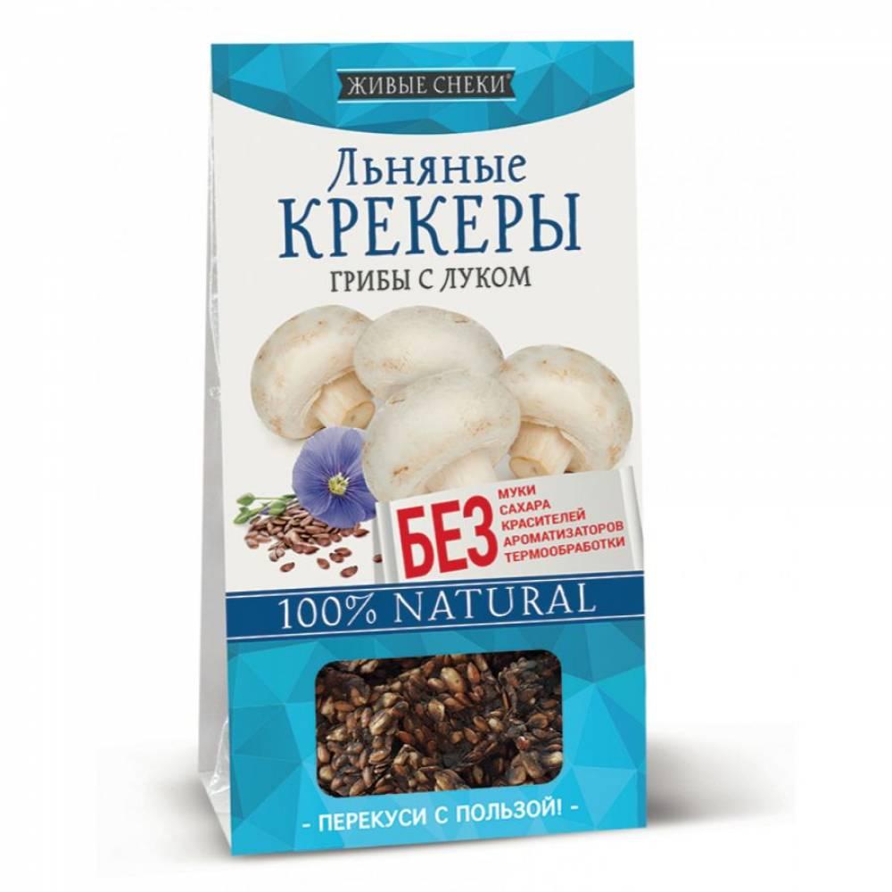Льняные крекеры грибы с луком Живые снеки, 60 гр