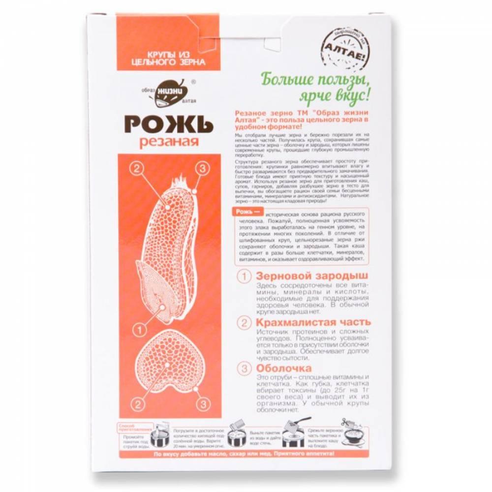 Рожь резаная крупа в варочных пакетах Образ жизни, 350 гр