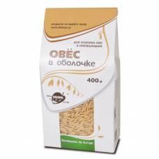 Семена овса в оболочке для заваривания Образ жизни, 400 гр