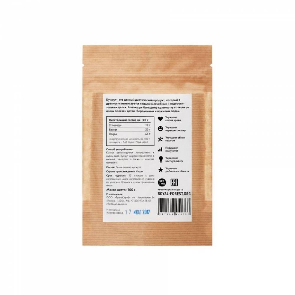 Кунжут белый Royal Forest, семена, 100 гр