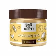 Арахисовая паста NUTCO с кокосом, 300 гр