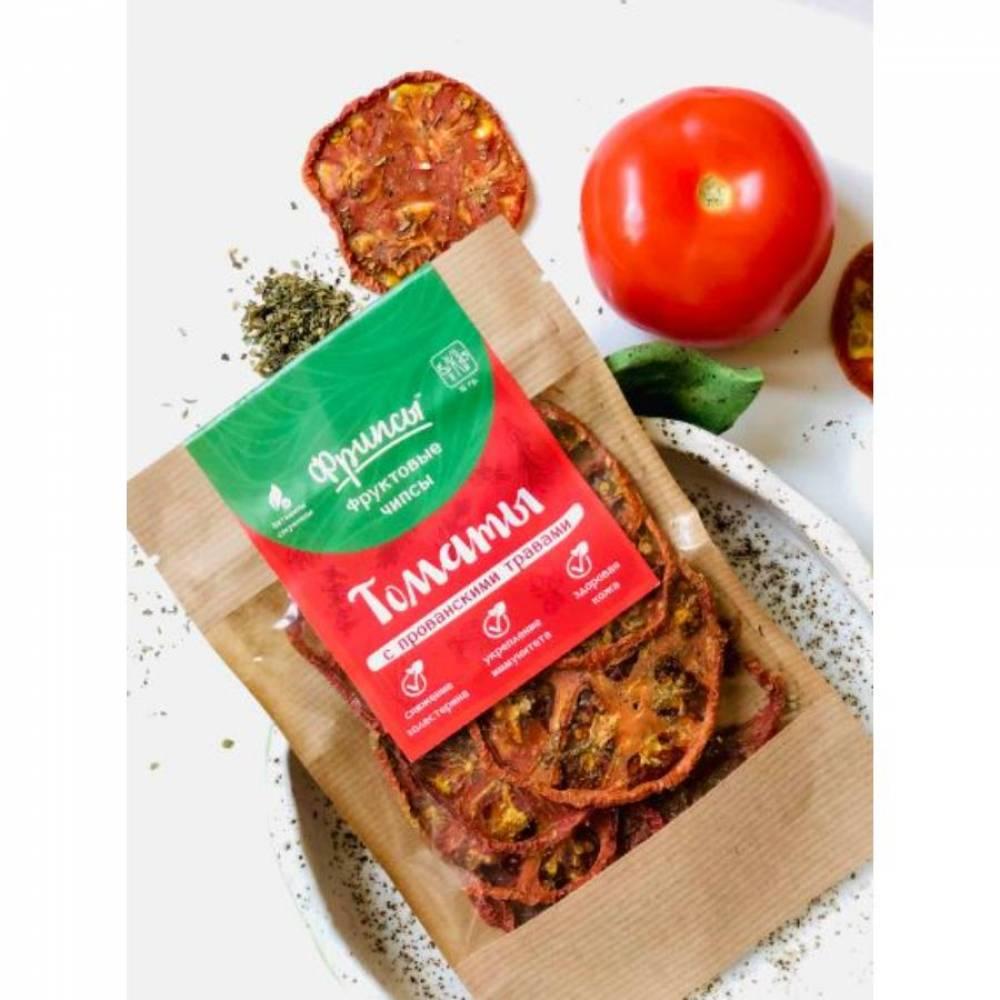 Сушеные помидоры с прованскими травами натуральные, 15 гр